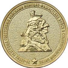 RUSIA RUSSIA 2013. 10 RUBLOS UNC SC. BATALLA DE STALINGRADO