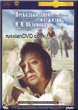 NESKOLKO DNEY IZ ZHIZNI OBLOMOVA MIKHALKOV BURLAEV DIGITALLY REMASTERED DVD NEW
