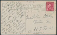 #500 VF-XF NATURAL S.E. ON XMAS POSTCARD WITH APS CERT CV $650 BS4547