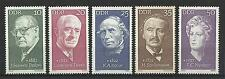 EAST GERMANY 1972 CELEBRITIES SET MINT