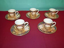 Egyptian fine china/porcelain Espresso/ Cappuccino set design by  Fathi Mahmud
