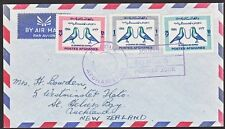 AFGHANISTAN 1964 Women's Day - Doves FDC...................................67439