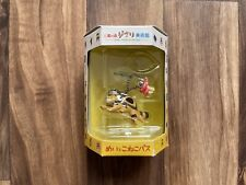 More details for ghibli museum mei and the kitten bus key ring /chain - cominica nibaraki japan