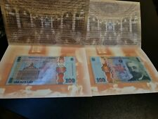 More details for romania 100 lei 2019 commemorative issue wth folder polymer unc