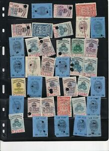 Canada Interesting Revenues Saskatchewan law and power commission stamps 5 pages