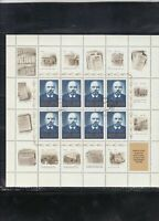 Russia USED Stamps Sheet ref R17575