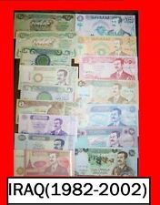 SUPER SET Of 17 Banknotes (1982-2002) Saddam Hussein Iraq Uncirculated #115