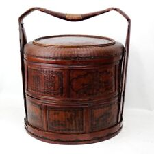 Antique Chinese 2 Tier Wedding Basket c1930's- FREE Shipping [PL4479]