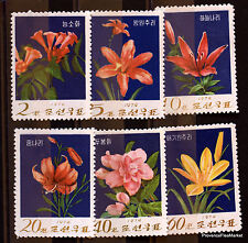 COREE TIMBRES NEUFS FLOWERS   FLEURS Scott 1230/5   98m326
