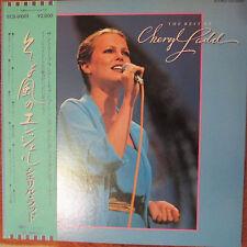 Cheryl Ladd - The Best Of Cheryl Ladd / VG+ / LP, Comp