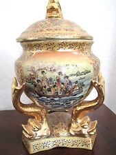 Antique SATSUMA Footed Pedestal Vase Asian URN Ornate KOI fish Footed RARE