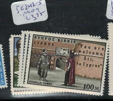 Cyprus SG 242-5 MOG (1ebr)