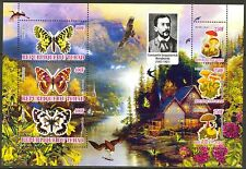 Chad 2010 Butterflies & Mushrooms III Birds Flowers Sh of 6 MNH** Privat !