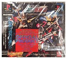 SD Gundam Eiyuden Daikessen Knight vs Musha (Playstation - Japan) Sealed New