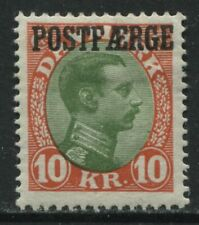 Denmark 1919 10 kr Parcel Post stamp mint o.g. hinged