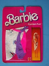 1985 FASHION FUN 4 BARBIE DOLL Purple/Pink Swimsuit w/Coverup #2093 NEW NRFP
