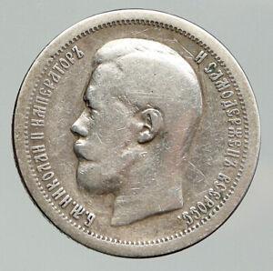 1896 RUSSIA Czar NICHOLAS II Antique VINTAGE OLD Silver 50 Kopeks Coin i92010