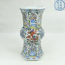 C339: Chinese painted porcelain flower vase of BANREKI style with golden repair