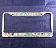 HI-NOBLE BEN ALI Vintage Shriner's License Plate Frame