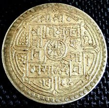 NEPAL AD1925 Ancient 2 Mohars Silver coin,VF. Dia 29mm (+FREE 1 coin) #D2711