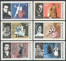 Bulgaria 1970 Opera Singers/Music/Song/Clowns/People/Entertainment 6v set n38456