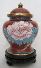 "5 1/2"" Beijing Cloisonne Cremation Urn Butterfly and Floral Design Red - New"