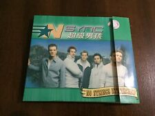 NSYNC NO STRINGS ATTACHED VIDEO CD 16 TRACKS - VERY RARE - CHINESE EDITION