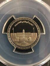 1990 OMAN 100 BAISA 20TH NATIONAL DAY SULTAN QABOOS UNV PCGC PROOF 69 POP 7