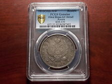 1812 Russia Rouble silver coin PCGS AU Details