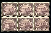USAstamps Unused FVF US 1922  $1 Lincoln Memorial Block Scott 571 OG MNH