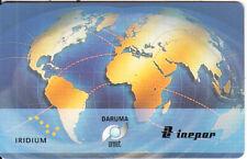 BRAZIL phonecard DARUMA inductive card mint