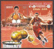 Mali, 2011 issue. Chinese Basketball Players s/sheet.