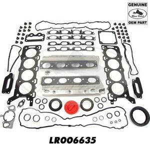 LAND ROVER GASKET KIT SET RANGE SUPERCHARGED RR SPORT SC 4.2L 06-09 LR006635 OEM