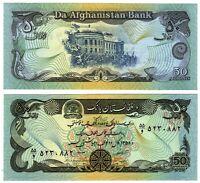 Banknote - 1979 Afghanistan, 50 Afghanis, P57a UNC, Dar-Al-Aman Palace (R)