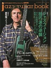 """jazz guitar book 15"" Allan Holdsworth Al Di Meola DiMeola Greg Howe Japan Music"