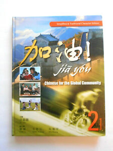 Jia You! Chinese for the Global Community Textbook 2 with Sealed CDs HB