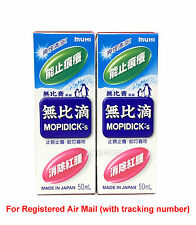 Mopidick -s Refreshing Roll-on Lotion for pain & Itchiness Japan 50ml x 2