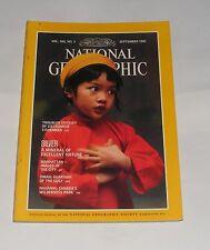 NATIONAL GEOGRAPHIC MAGAZINE SEPTEMBER 1981 - SILVER/MANHATTAN/OMAN