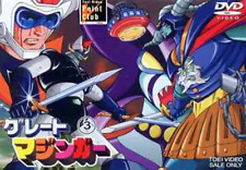 GREAT MAZINGER VOL.3-JAPAN 2 DVD Y73 zd