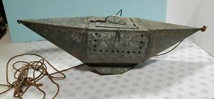 RARE VINTAGE Antique torpedo minnow trap cone fishing  metal unknown make