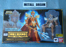 Bandai Japan Saint Seiya Myth Cloth EX Poseidon Imperial Throne Set Edition