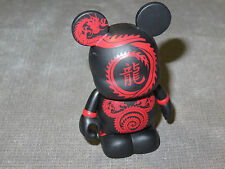"Disney Vinylmation Theme Park Favorites Black/Red Dragon Eachez 3"" Figure"