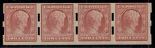 US #368, 2¢ Lincoln, Imperf Coil Line Strip of 4 w/Schermack Type III perfs LH