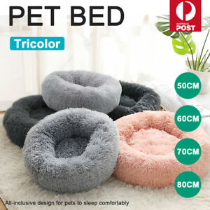 Pet Dog Cat Calming Bed Warm Soft Plush Round Nest Comfy Sleeping Kennel Cave SY