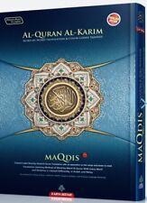 Blue MAQDIS Quran Word By Word Arabic English Translation Color Tajwid Large A4