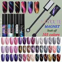 5/8ml LILYCUTE Gel UV smalto per unghie Gel gel per occhi 117 multicolore DIY