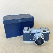 FED-2 Vintage 35mm Rangefinder Film Camera (Blue Leatherette) W/ 5cm 2.8 & Box