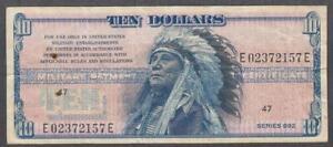 US MPC 10 Dollars Note Series 692