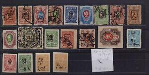 ! Armenia 1919-1921. Lot Of 20 Stamp. YT#. €+180.00!