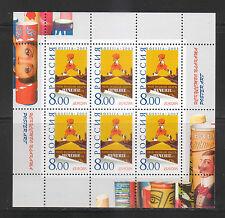 RUSSIA  2003  SC 6766a    EUROPA   SHEET OF 6  MNH # 0313a
